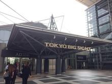 2014106205010.jpg