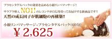2014104101719.jpg