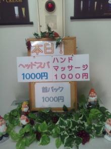 2014105114715.jpg