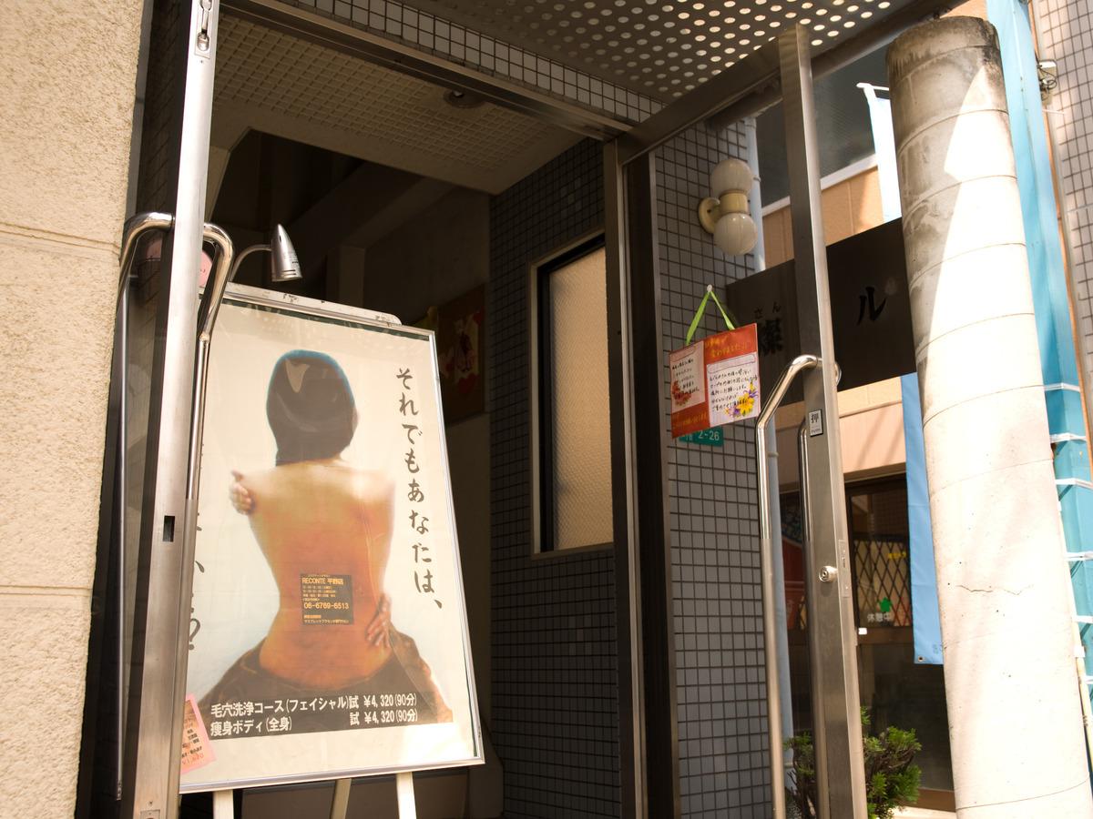 平野店外観